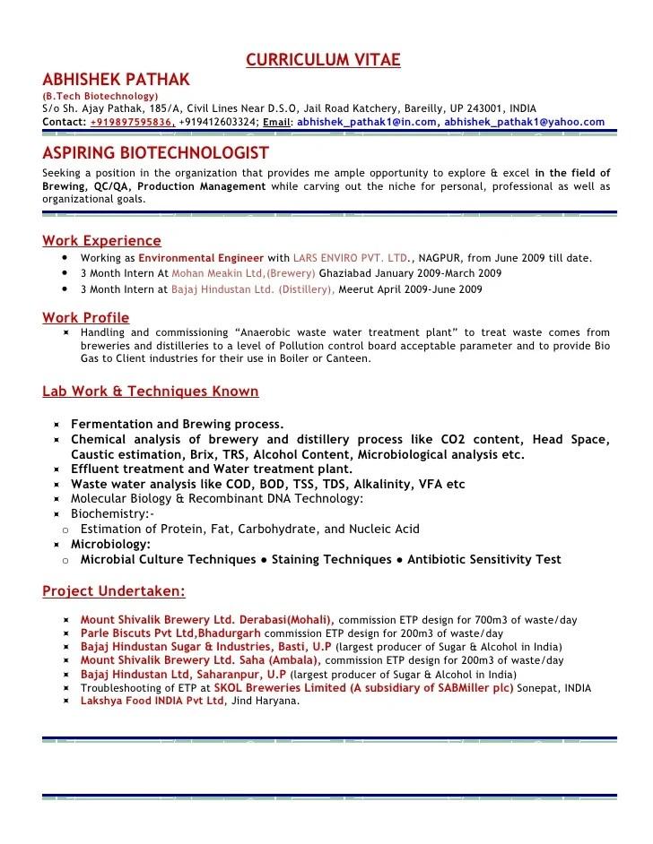 sample resume for internship in biotechnology