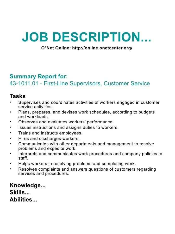 customer service tasks resume