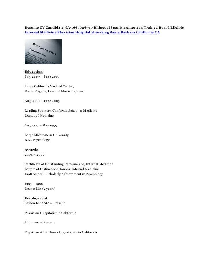 updated resume in spanish