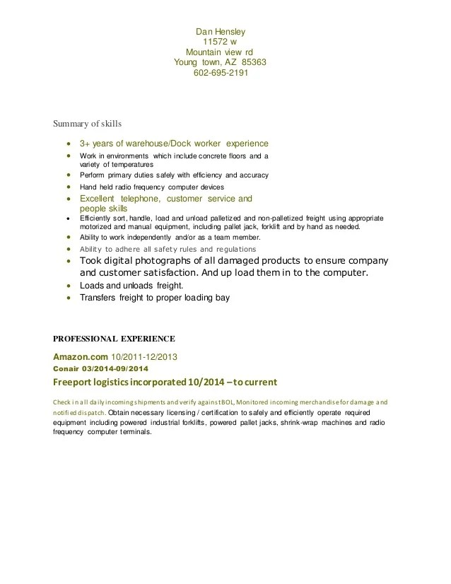 dock worker resume sample