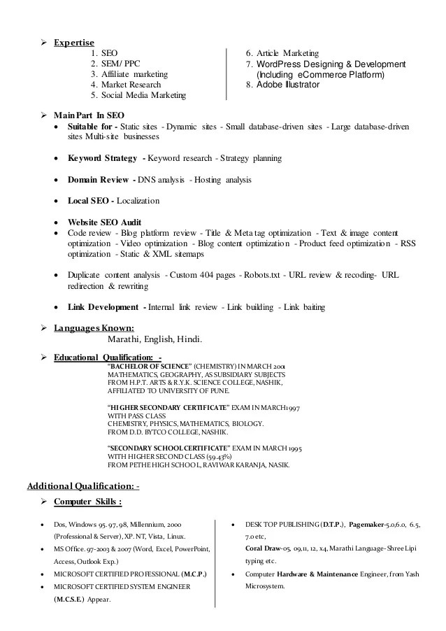 Job Application Format Sinhala | Create Professional Resumes