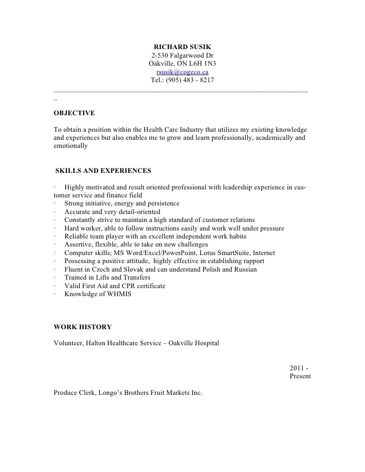 psw resume with no experience
