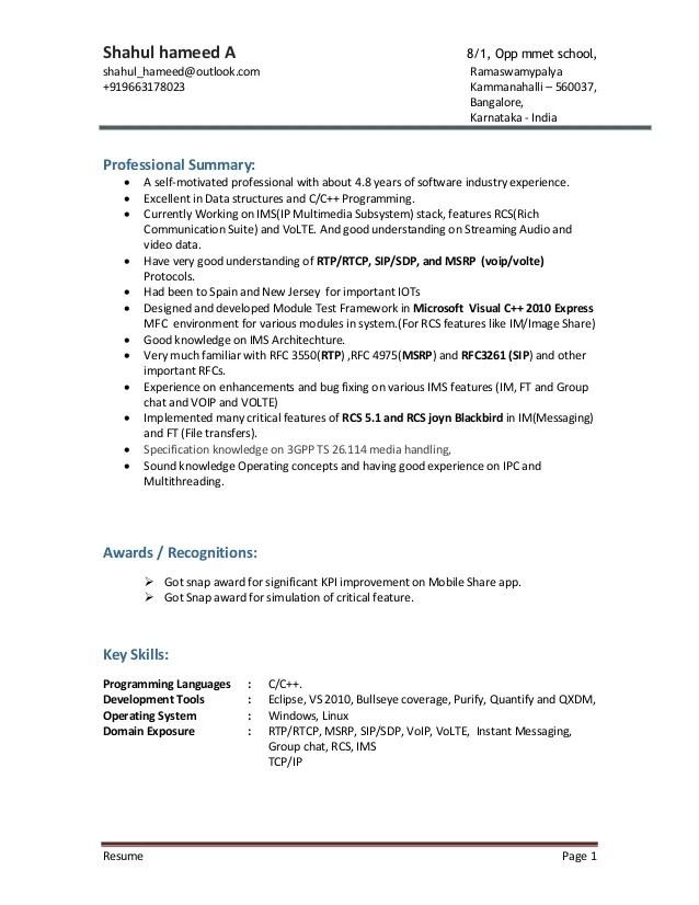 donut shop resume sample