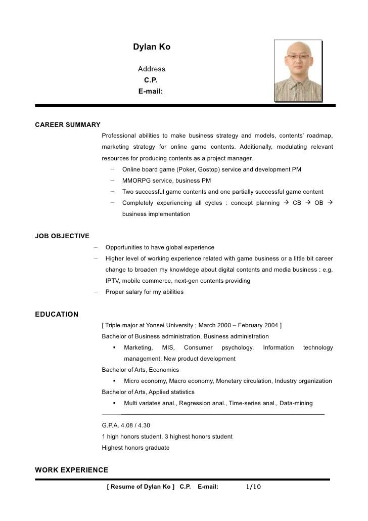 resume template career change
