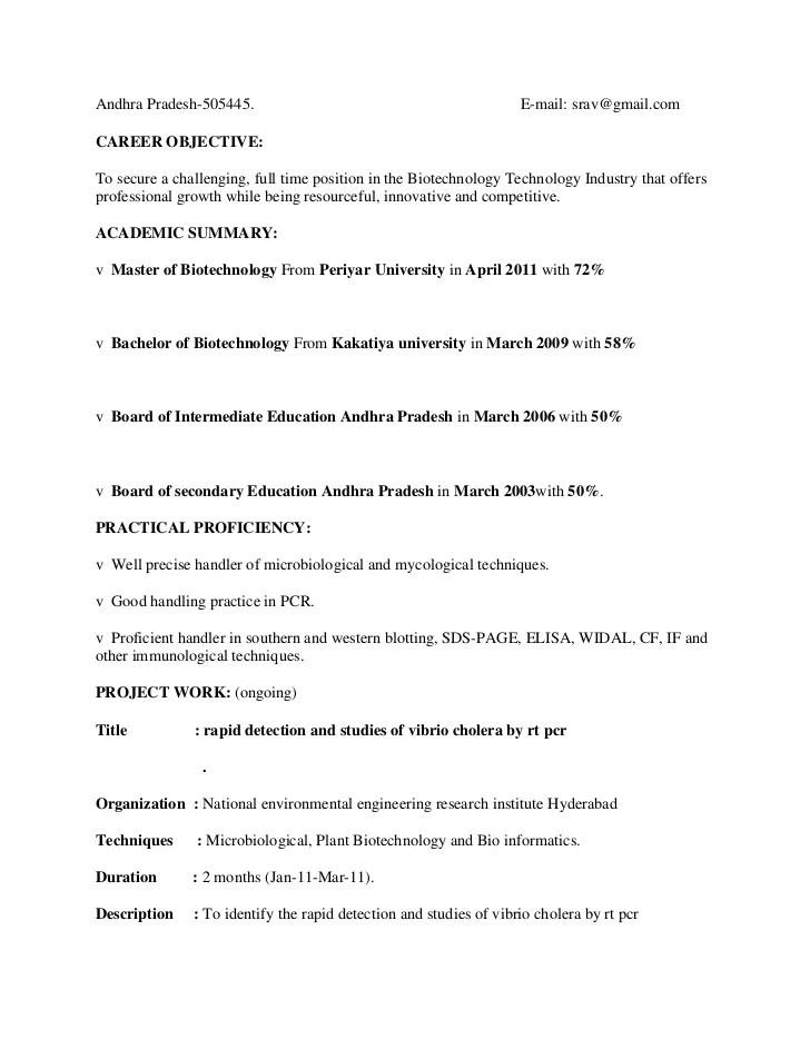 resume objective biotechnology
