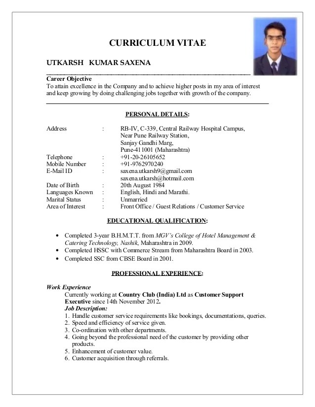 Printable Blank Resume Templates In Word For Students Or Kfc Job Resume 2017 2018 Cars Reviews