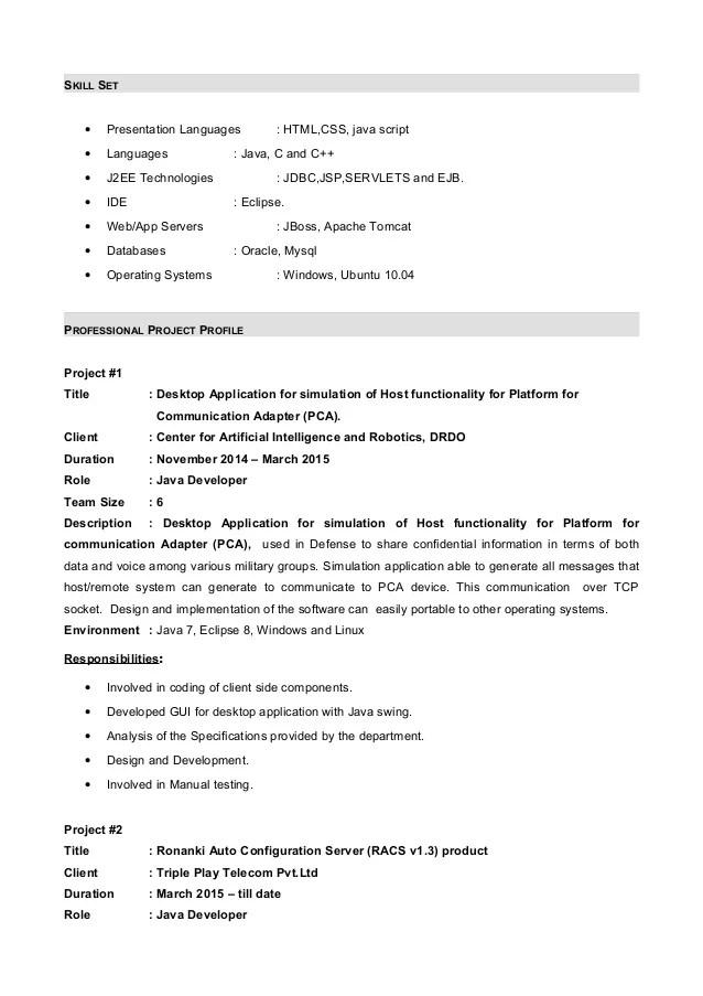 resume for internship in drdo