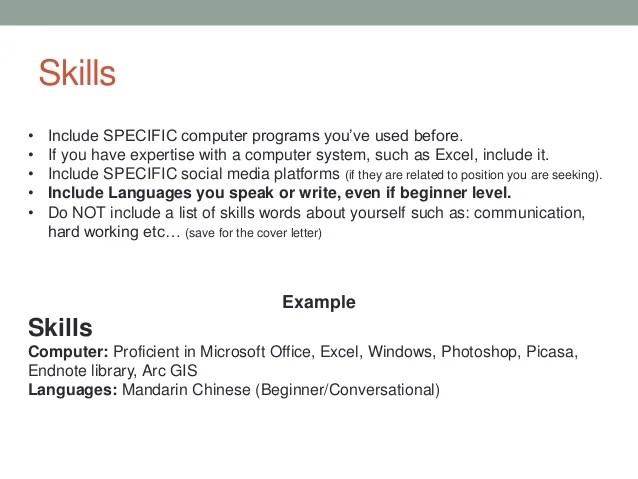 resume computer skills microsoft office