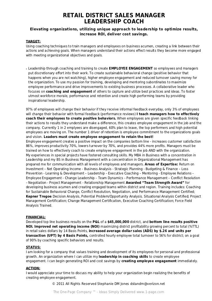 sample resume retail district manager sample nursing director resume