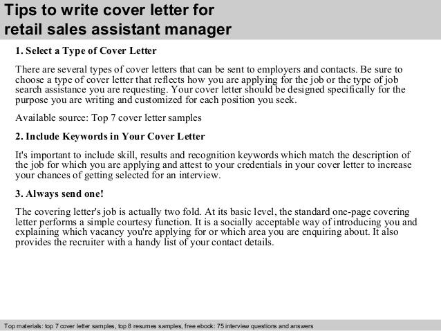 cover letter retail sales assistant 05052017