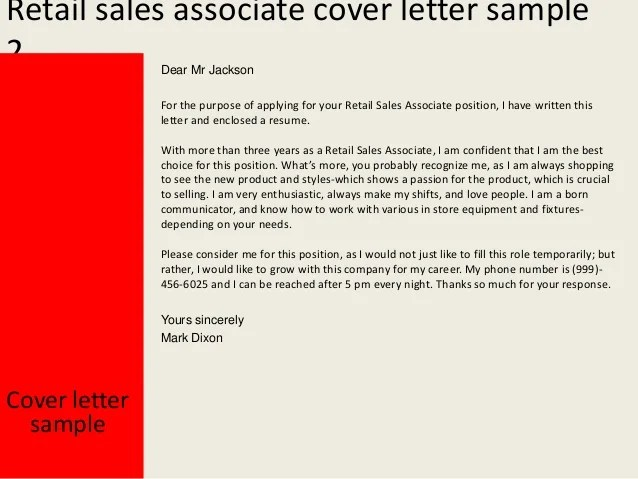manager cover letter job interviews retail sales associate cover