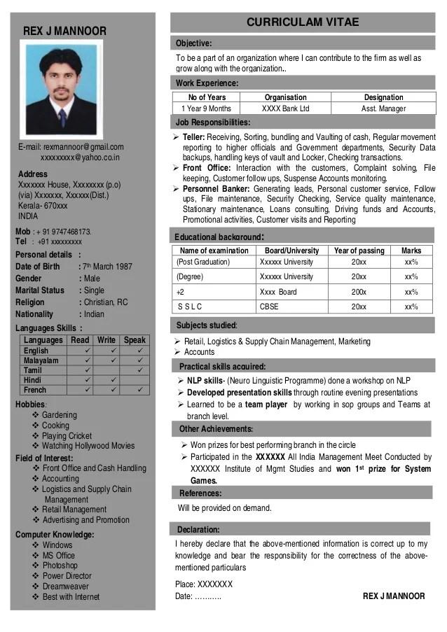 two page resume format download - Pinarkubkireklamowe