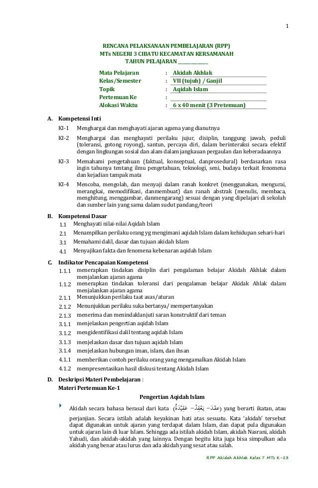 Download Rpp Bahasa Inggris Sd Mi Kelas 1 Terbaru Silabus Rpp Berkarakter Sd Mi Kelas 5 Terbaru Semester 1 2 Contoh Administrasi Guru Kelas Sd Newhairstylesformen2014