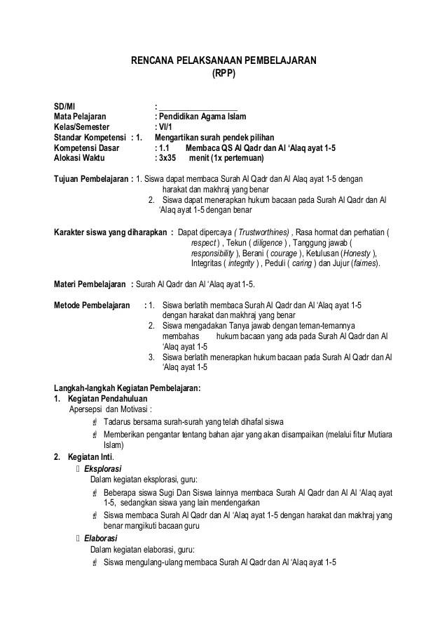 Download Silabus Bahasa Inggris Kelas 5 Sd Download Rpp Dan Silabus Berkarakter Bahasa Inggris Kelas Rpp Sd Kelas 6 Semester 1 Newhairstylesformen2014