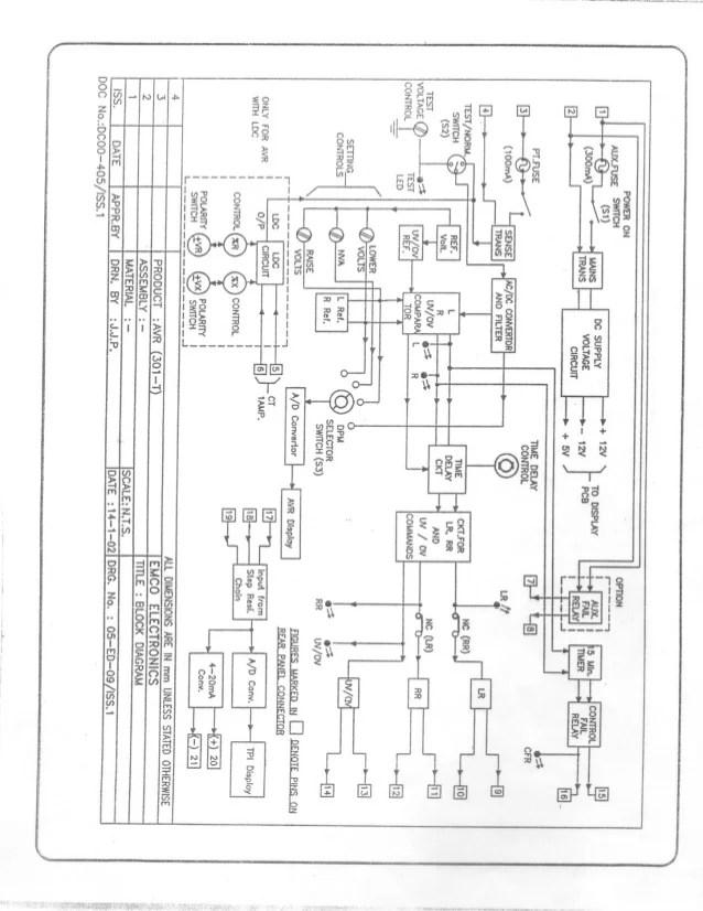 doorbell wiring diagram for ring