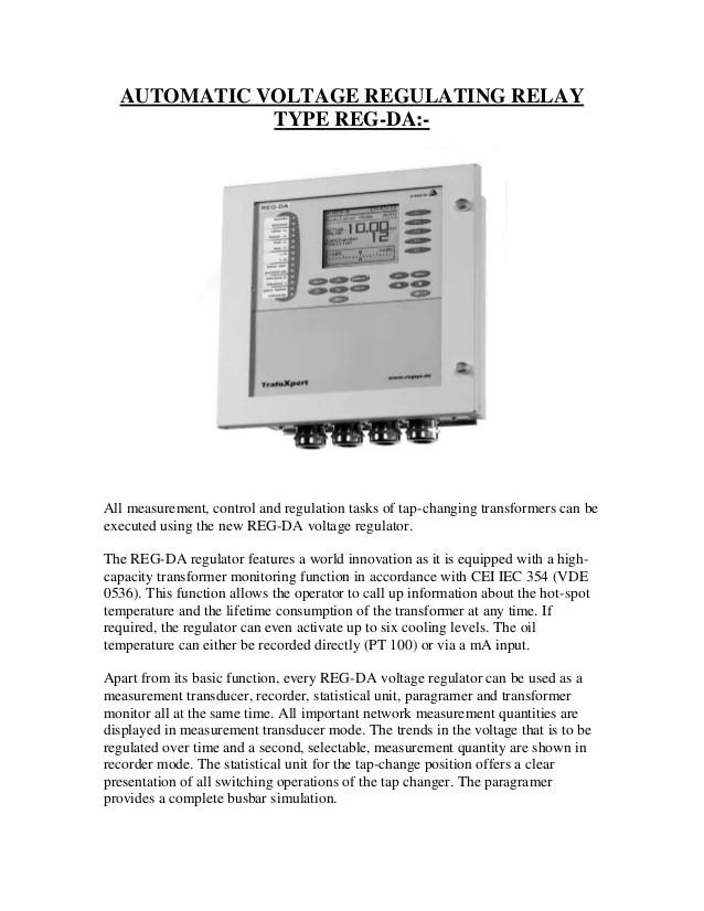 rtcc panel wiring diagram