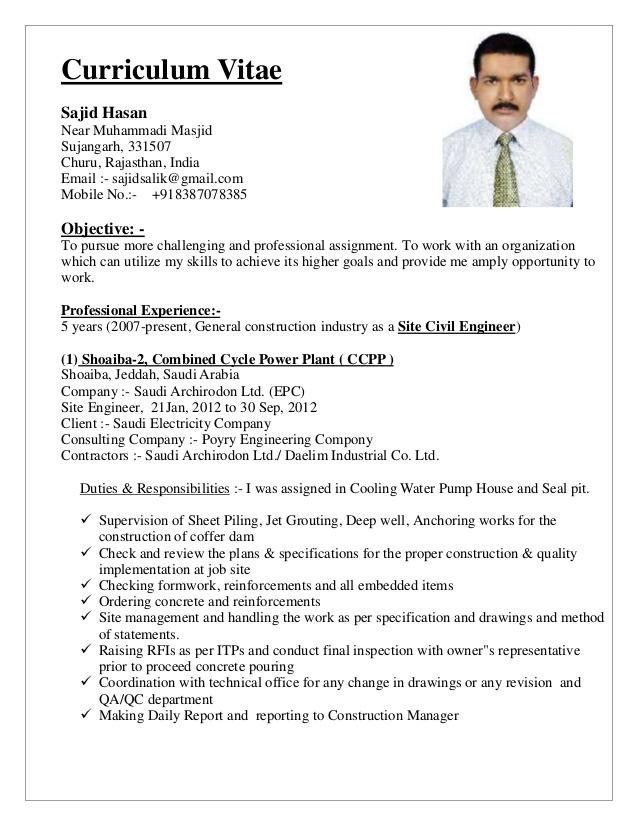 16 Civil Engineer Resume Templates Free Samples Psd Sajid Cv Be Civil 2007