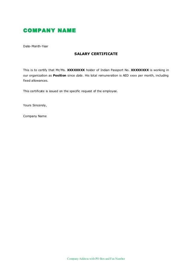 salary certificate template - Romeolandinez