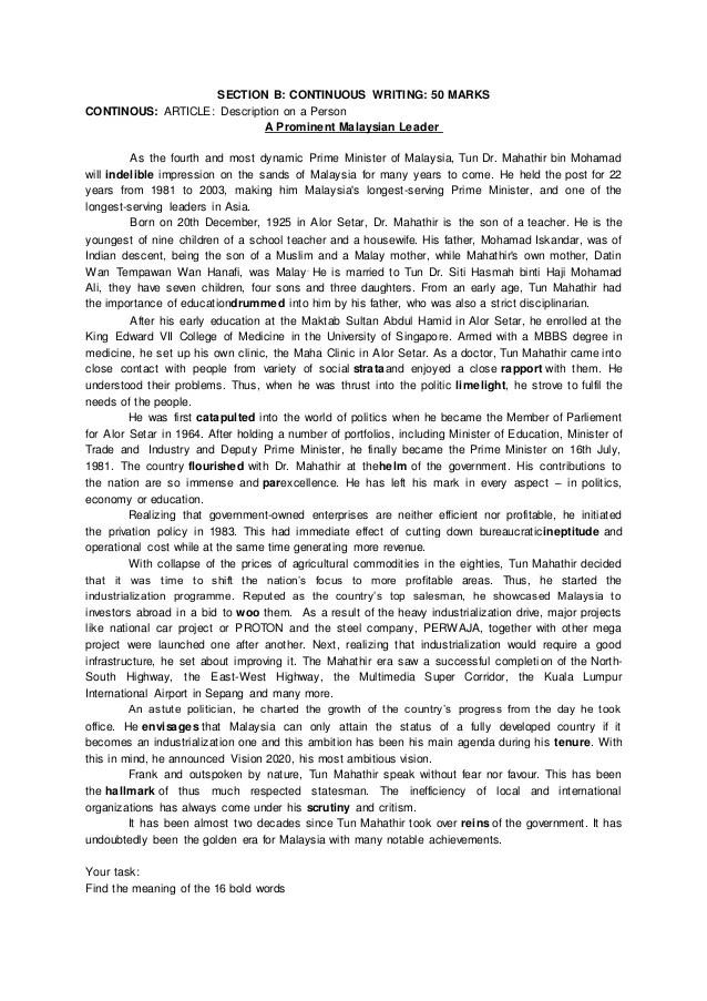 sample essays on leadership