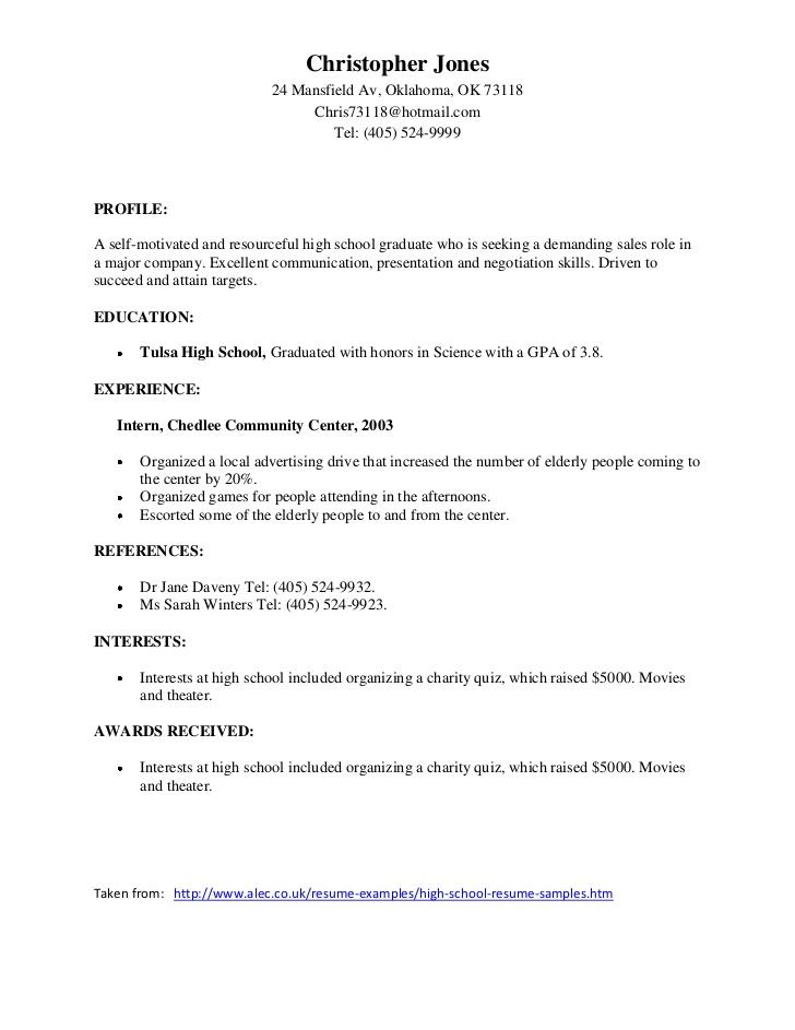 resume accomplishments for high school