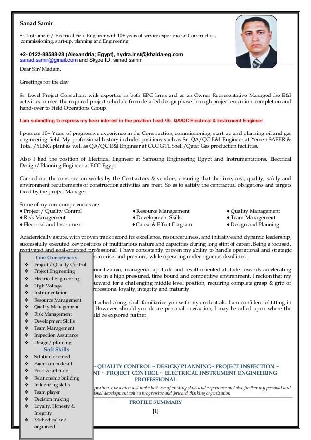 High voltage electrical engineer resume