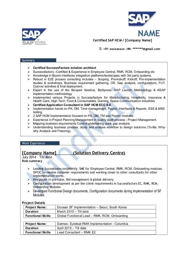 sap hcm resume sample