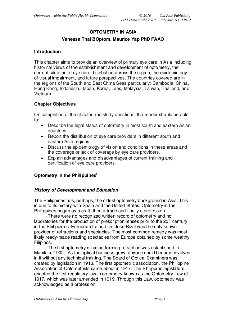 optometry school letter of recommendation