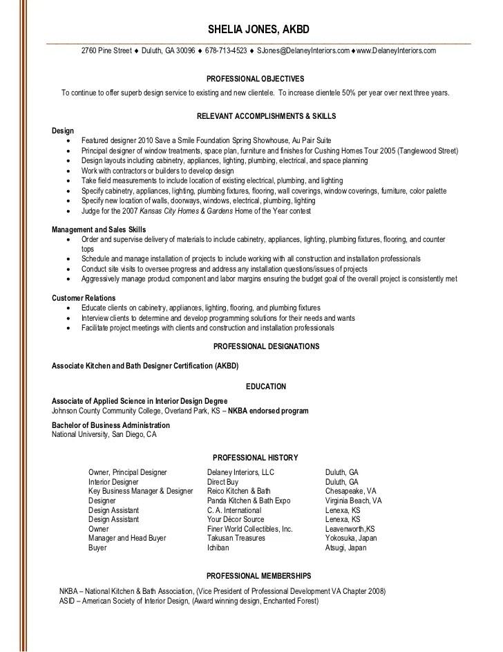 Resume Examples For Interior Design