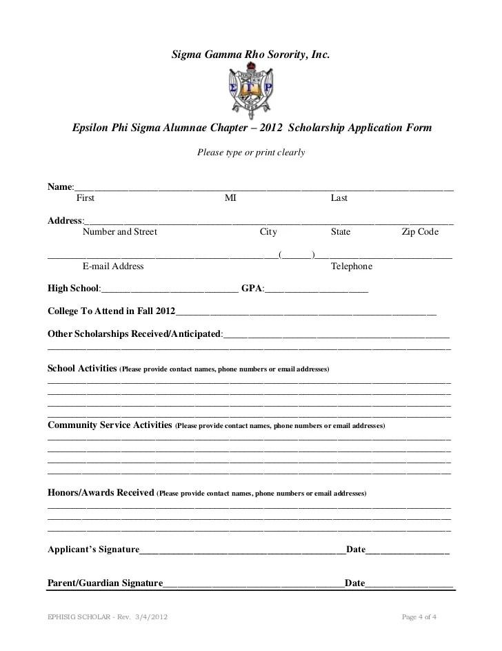 Heres A Template To Write A Perfect And Personalized Sigma Gamma Rho Sorority Epsilon Phi Sigma Alumnae Chapter