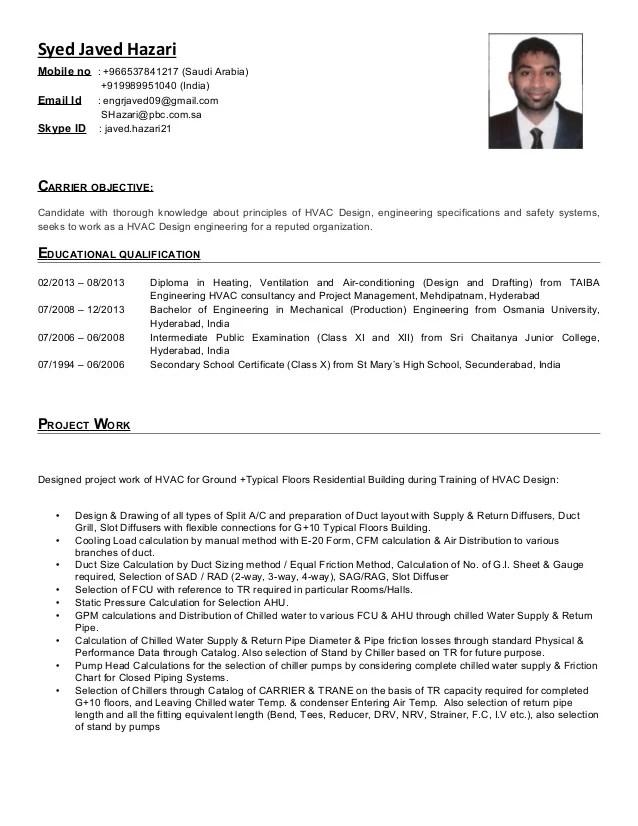 hvac design engineer cv - Goalgoodwinmetals - design engineer resume