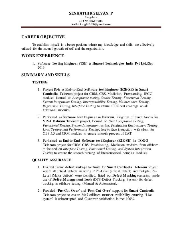 objective for software testing resume - Koranayodhya