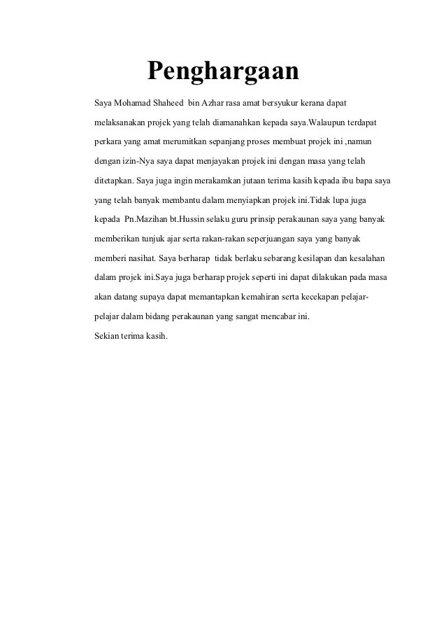 essay on village life and city life