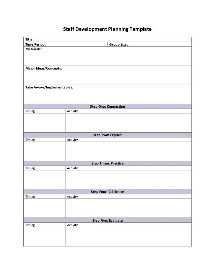 Staff Template - Faceboul - sample staff paper