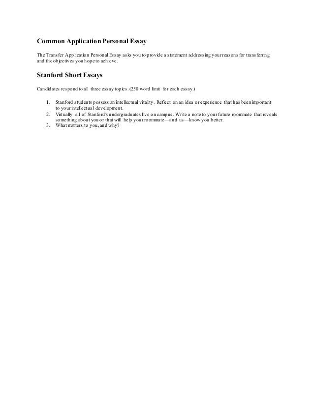stanford essay prompts - Selol-ink