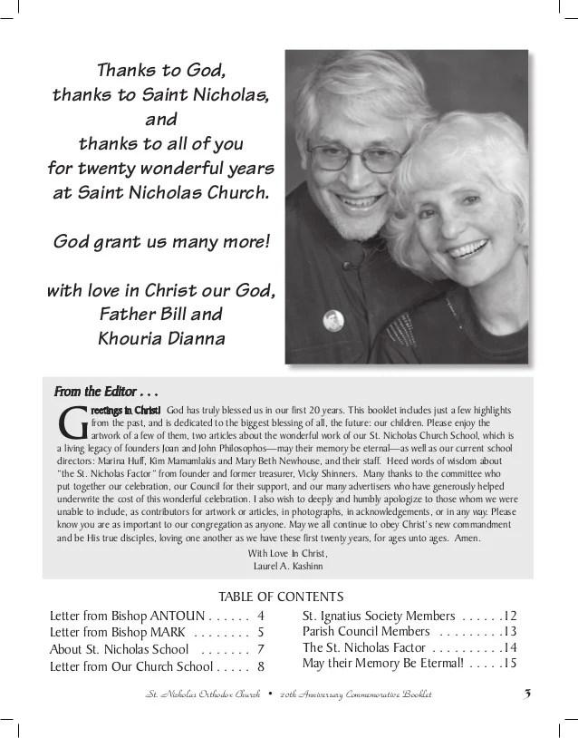 ads for church booklet