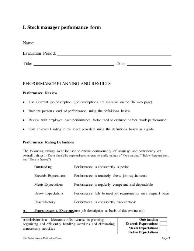 stock manager job description - Trisamoorddiner