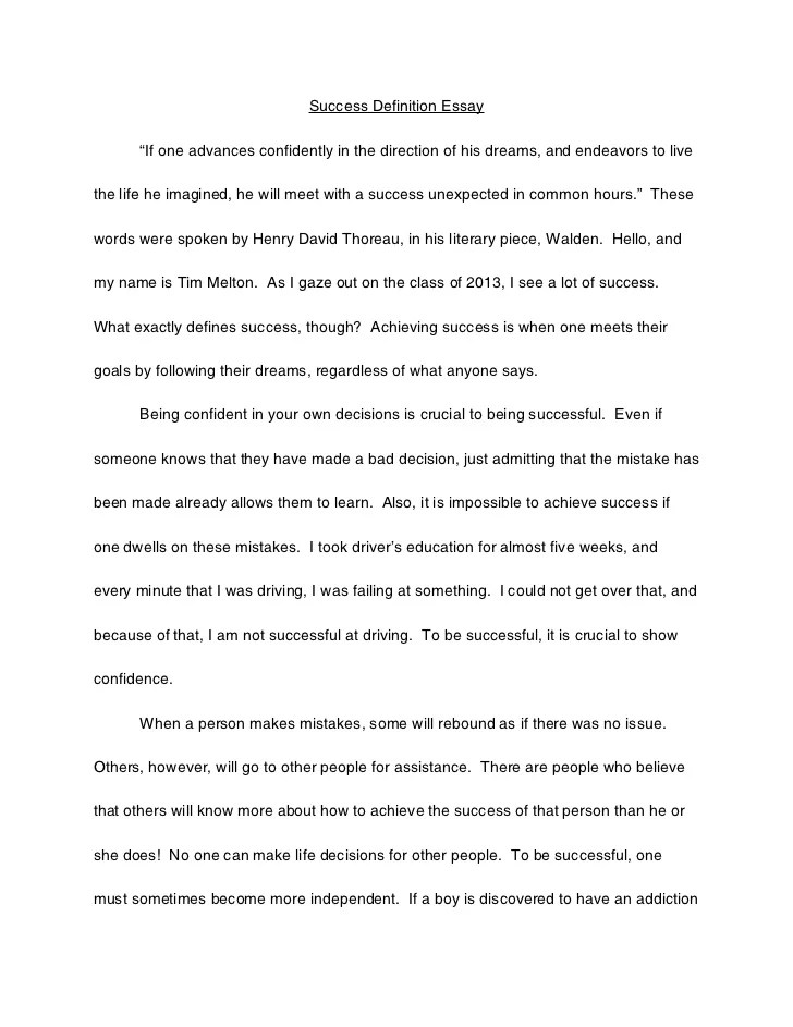 Success Definition Essay