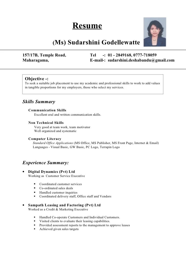 basic curriculum vitae - Intoanysearch