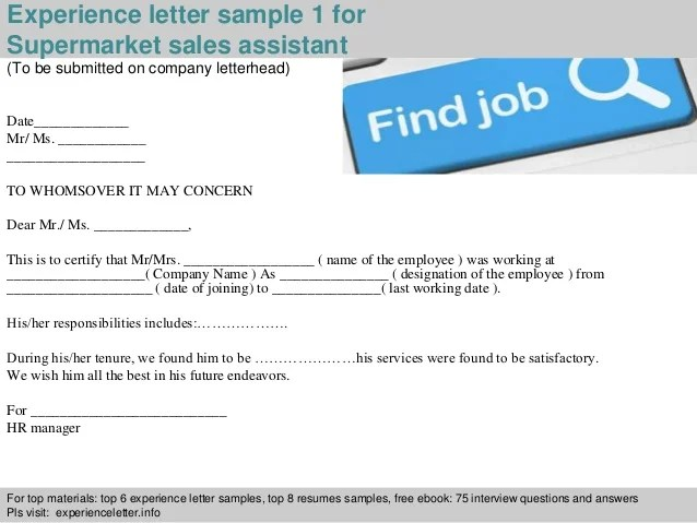 cover letter for supermarket job