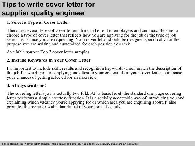 How To Write A Cover Letter 2017 Internships Supplier Quality Engineer Cover Letter