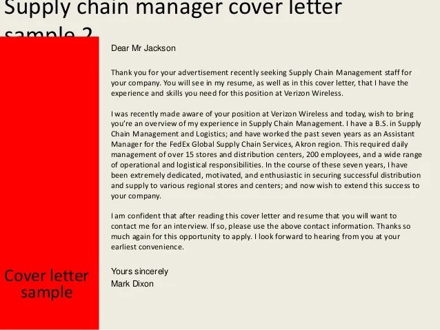supply chain manager resume cover letter