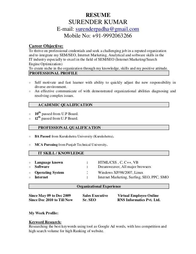 Resume For Freshers  Seo Resume Sample Surender Kumar Resume