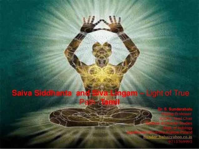 Shiva Lingam Hd Wallpapers Saiva Siddhanta And Sivalingam Light Of True Path Tamil