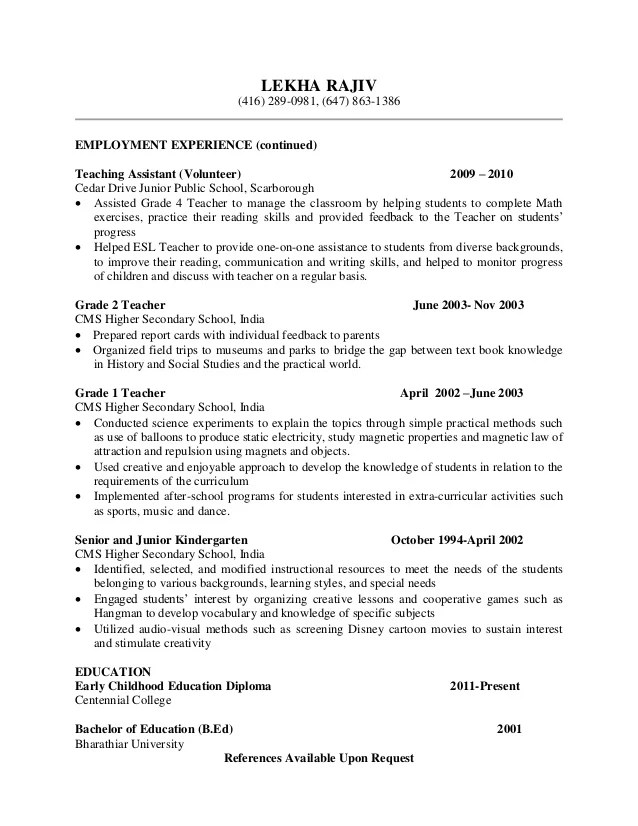 first grade teacher resumes - Funfpandroid