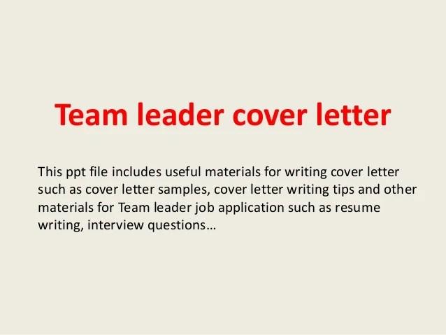 team leader cover letter samples