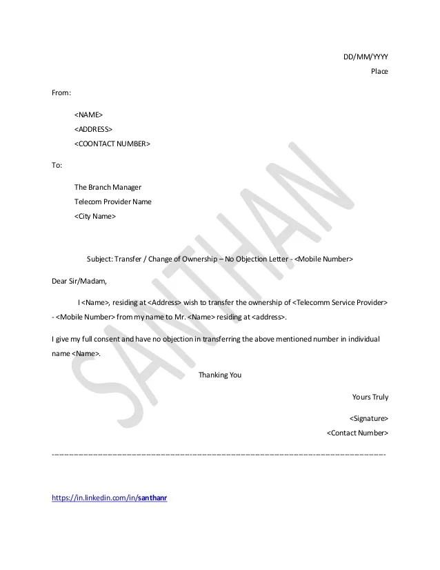 Request Letter Format For Mobile Number Change Resume Pdf Download