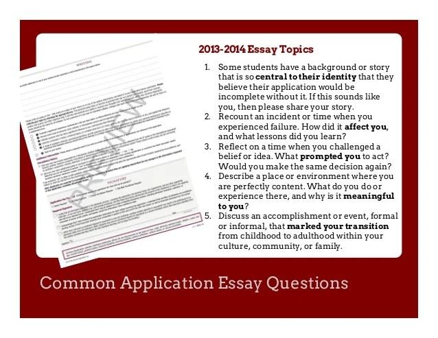 common application essay 2015 16