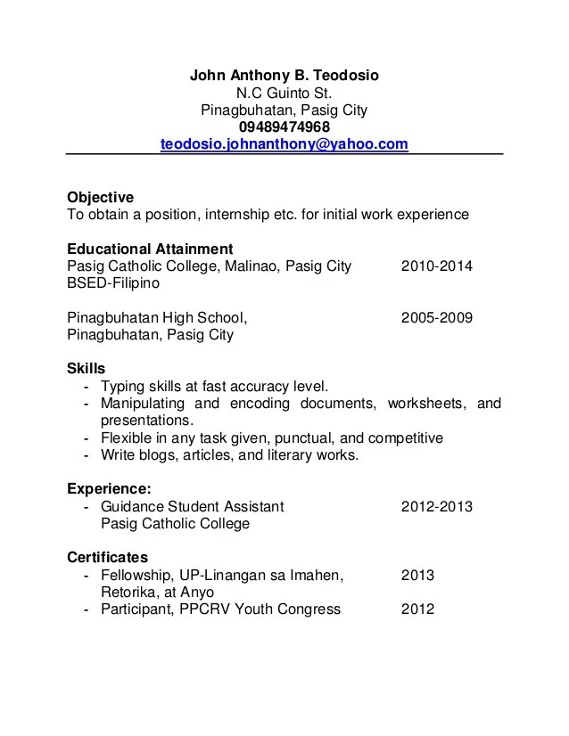resume sample for college undergraduate