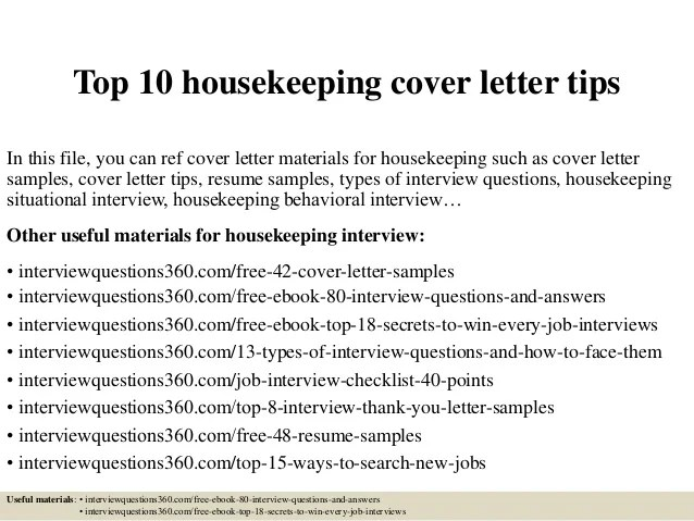 This Is A Resume And Cover Letter That Work Ask A Manager Top 10 Housekeeping Cover Letter Tips