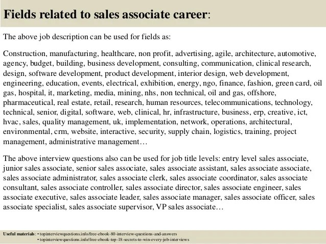 sales associate interview questions